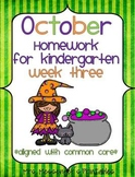 October Kindergarten Common Core Homework WEEK THREE