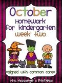 October Kindergarten Common Core Homework WEEK TWO