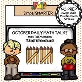 October Kindergarten Digital Daily Math Talks For GOOGLE SLIDES