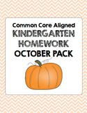 October Common Core Kindergarten Homework