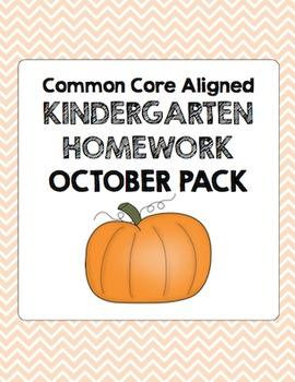 October Common Core Kindergarten Homework