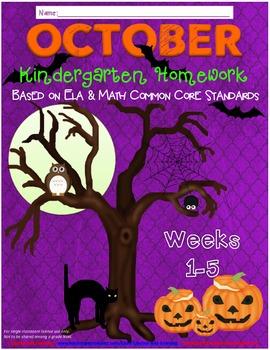 October Kindergarten Homework COMMON CORE