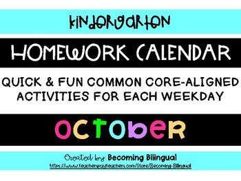 October Kindergarten Homework Calendar *Common Core Aligned*