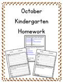 October Kindergarten Homework-editable-all subjects-differentiated