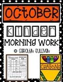 October Kindergarten Literacy Morning Work