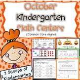 October Kindergarten Math Centers {Common Core Aligned}