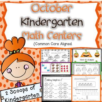 October Kindergarten Math Centers {Common Core Aligned}