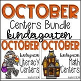 Halloween Kindergarten Math and Literacy Centers {October}