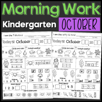 Morning Work: Kindergarten October Packet (Fall Common Core Differentiated)