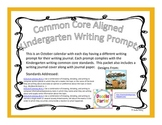 October Kindergarten Writing Prompts and Journal (Common C