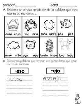 October Language Arts Home or Morning Work in Spanish *For First Grade*