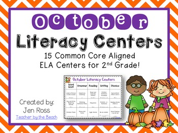 October Literacy Centers Menu {CCS Aligned} Grade 2
