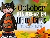 October Literacy Centers for Kindergarteners