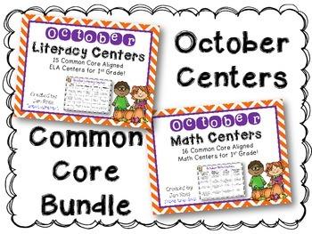 October Literacy & Math Centers Menu BUNDLE {CCS Aligned} Grade 1