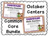October Literacy & Math Centers Menu BUNDLE {CCS Aligned} Grade 2