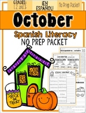 October Literacy No Prep Packet ¡En Español! (1st-2nd-3rd)