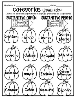 October Literacy No Prep Packet ¡En Español! (1st-2nd-3rd)