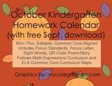 October M-Thur. Editable CCSS Kindergarten 4 Week Homework Calendar