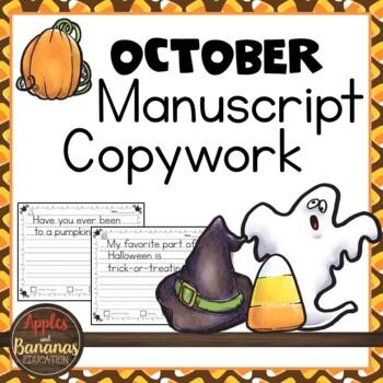 October Manuscript Copywork Handwriting Practice