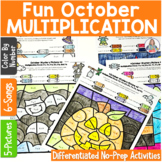 October Math Activities Multiplication Color By Number