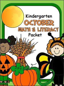October Math And Literacy Packet (K)