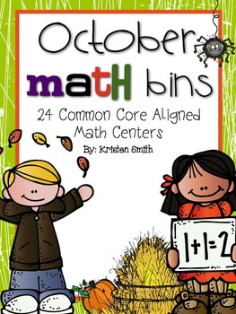 October Math Bins- 24 math centers aligned to the common core
