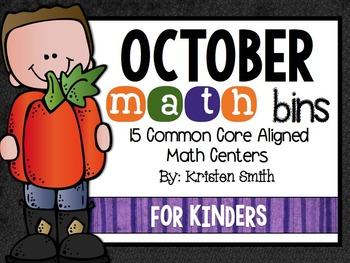 October Math Bins for Kindergarteners- 15 Common Core Alig