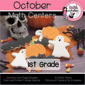 October Math Center Pack - 1st Grade