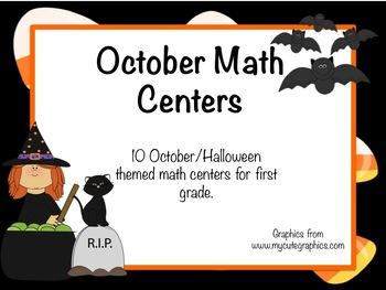 October Math Centers Bundle