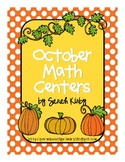 October Math Centers - CC Aligned