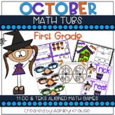 October Math Centers First Grade