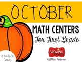 October Math Centers For First Grade