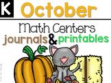 October Math Centers, Journals, and Printables Kindergarten