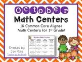 October Math Centers Menu {CCS Aligned} Grade 1