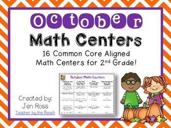October Math Centers Menu {CCS Aligned} Grade 2