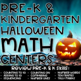 October Math Centers & Stations for Kindergarten Halloween Theme