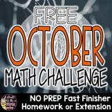 Halloween Math Challenge | FREE Halloween Math Activity for 2nd Grade 3rd Grade