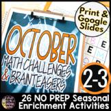 October Math Challenges & Brainteasers-Halloween Fast Finishers,Centers,Homework