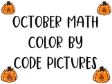 October Math Color by code