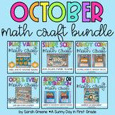 October Math Craft Bundle