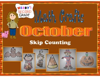 October Math Crafts Skip Counting