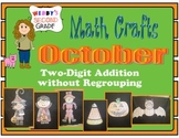 October Math Crafts Two-Digit Addition Without Regrouping