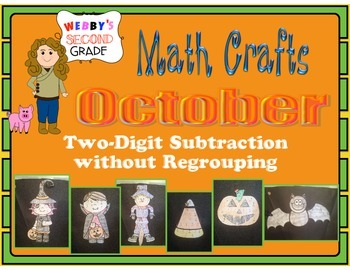 October Math Crafts Two-Digit Subtraction Without Regrouping