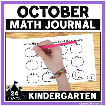 October Math Journal - Kindergarten