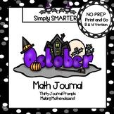October Math Journal:  NO PREP Journal Prompts