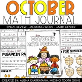 October Math Journal (1st Grade)