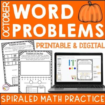 October Math Journal- First Grade Word Problem Practice