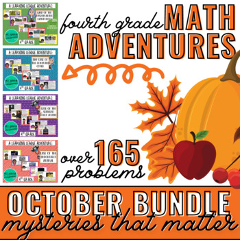 October Math Learning League Adventures- 4th Grade *GROWING BUNDLE*