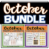 Autumn Centers: Math & Literacy BUNDLE