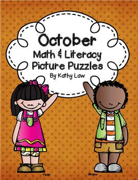 October Math & Literacy Picture Puzzles